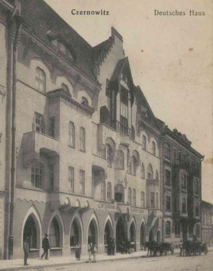 Chernivtsi old (119)