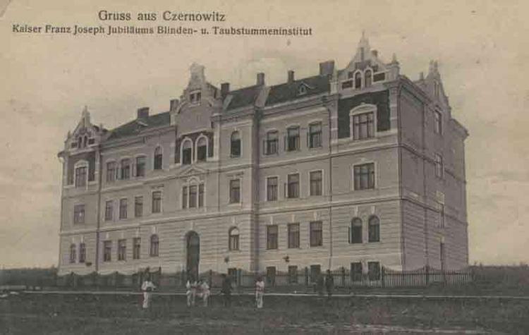 Chernivtsi old (120)
