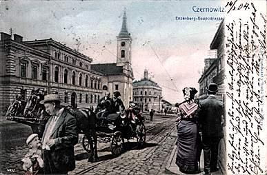 Chernivtsi old (159)