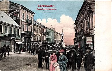 Chernivtsi old (160)