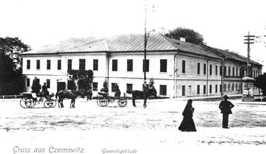 Chernivtsi old (165)