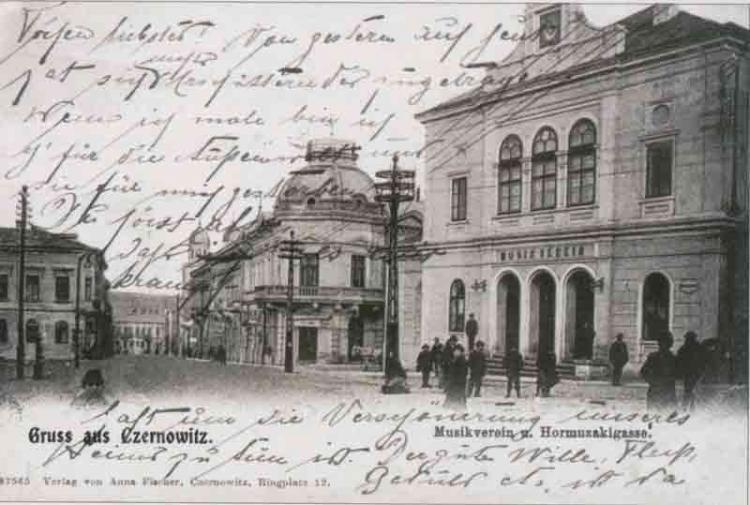 Chernivtsi old (4)