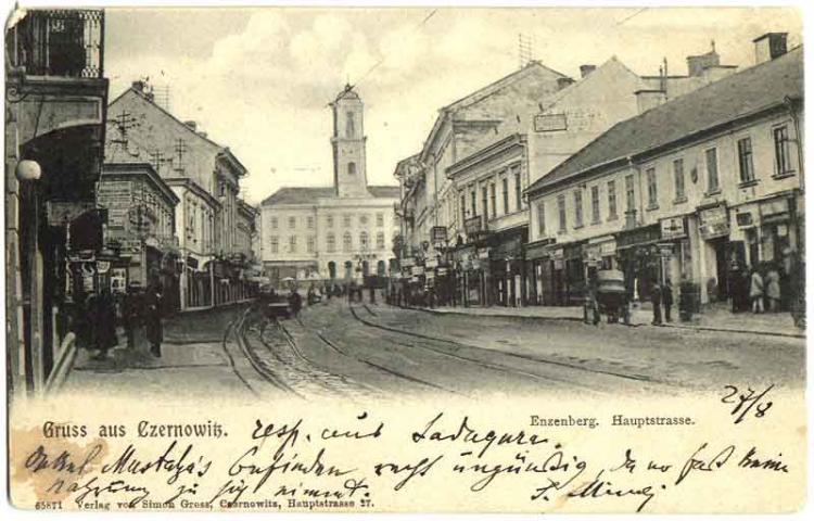 Chernivtsi old (6)