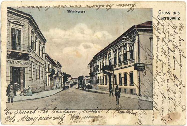 Chernivtsi old (9)